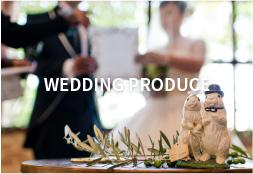 WEDDING PRODUCE